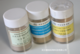GBW07366(GSD-23)水系沉积物成分分析标准物质70g带证书