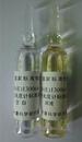 GBW(E)130066 紫外分光光度计溶液标准物质 标准溶液