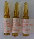 GSB07-1986-2005 水质甲醇中9种VOC混合(III)标样质控样
