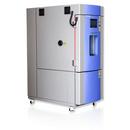 汽车芯片恒温恒温实验箱环境检测箱