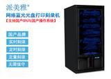 派美雅网络版蓝光光盘打印刻录机PMY-DS8400 BD光盘同步集中刻录