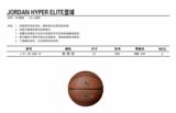 上点体育 篮球