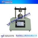 YUC.YJZDJ-1智能单联机电控制固结仪