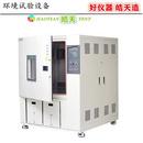 -40度恒温干燥试验箱 恒温恒湿控制器厂家直销