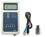 便携式振动测量仪            型号;MHY-23289