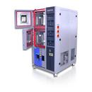 隔层式恒温恒温试验箱实验室温湿度试验箱