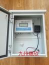 地下水位站/智能水位计/地下水监测系统