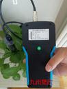 数显土壤温湿度速测仪/数显土壤温湿度测定仪/便携式土壤温湿度速测仪
