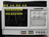 二手泰克逻辑分析仪 Tektronix TLA5202B