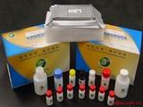 人Gzms-A检测Elisa试剂盒