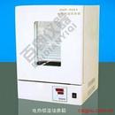 DHP-9162(F)电热恒温培养箱