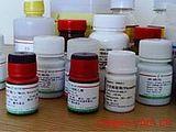 丙二酸/胡萝卜酸/甜菜酸/缩苹果酸/甲烷二羧酸/丙烷二羧酸/Malonic acid
