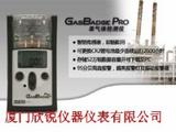美国英思科GB Pro-H2S硫化氢单气体检测仪GasBadge? Pro