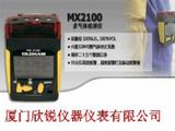 法国奥德姆MX2100便携式多气体检测仪MX2100