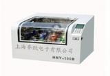 台式全温度恒温摇床HNY-200D/低温恒温摇床
