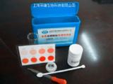 砷、锑、铋、汞、银化物检测试剂 A543