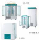 GC-300TL 光照培养箱