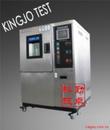 恒定湿热试验箱,电子产品恒定湿热试验箱