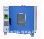 HH-B11.360-BY-Ⅱ電熱恒溫培養箱