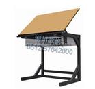 专业绘图桌(制图桌)