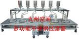 供应多功能不锈钢过滤器-业务直拨电话 13810309620