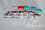 山羊生长激素释放多肽(GHRP)ELISA试剂盒