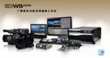 传奇雷鸣EDWS4000广播级多功能高清编辑工作站非编非线性编辑系统
