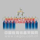 手动氧气汇流排/手动氧气汇流排装置/氧气汇流排