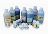27776-21-2,环偶氮脒类引发剂VA-044高纯,98%,