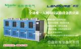 上海林频可编程高低温试验机LRHS-504-L厂家直销