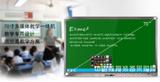 供应70寸中小学推拉黑板电脑电视班班通教学一体机教育电子白板