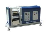 MSK-2300液压平衡电动对辊机
