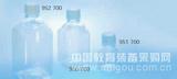 Greiner 培养基瓶/血清瓶952700