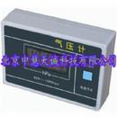 JYH8233记录式气压计/自记式气压计 型号:JYH8233
