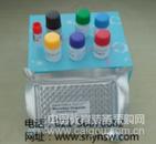兔一氧化氮合成酶(NOS)ELISA Kit
