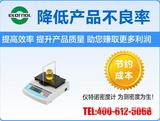 便携式液体密度计检测仪_仪特诺以客户为中心的售后服务赢得认可