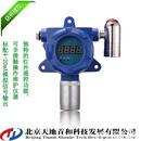 AsH3气体检测仪|固定式砷化氢分析仪|在线式砷化氢报警器