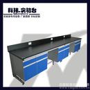 广州科玮实验台 钢木实验边台 操作台 工作台 实验室家具厂家直销