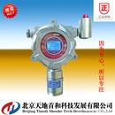 剧毒气体砷化氢检测仪|固定式砷化氢传感器|管道式砷化氢测量仪