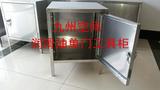 不锈钢油具工具箱/450×450×500/单门油具工具箱