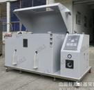 二氧化硫试验机 在哪里加水