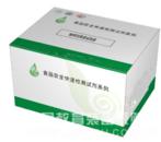 蜂蜜掺海藻酸钠快速检测试剂