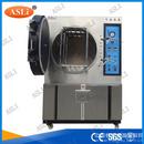 PCT-35可程序pct老化实验箱低价出售