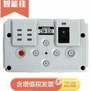 智能佳 Bioloid智能机器人配件 CM-530控制器 韩国原装进口