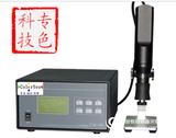 色彩分析仪,进口色度亮度仪,分光光度计