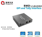 BMD强氧GPI and Tally Interface TALLY输出转换盒
