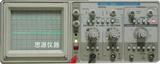 模拟示波器DC~20MHZ  DF4320