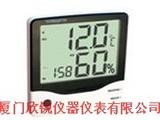 数字温度计BT-1