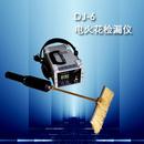 DJ-6A/DJ-6B电火花检漏仪