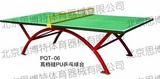 高档硅PU乒乓球台